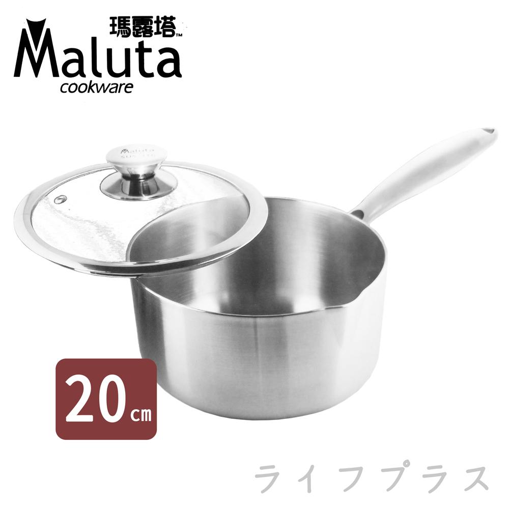 【Maluta】瑪露塔七層不鏽鋼深型油炸鍋(單柄)-20cm