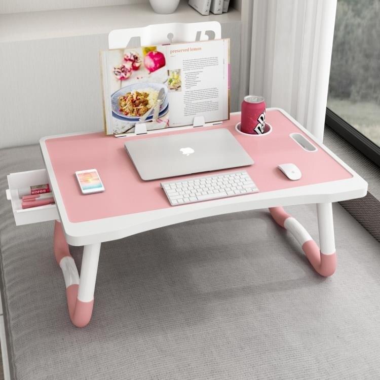 床上用筆記本電腦桌可摺疊懶人桌宿舍神器學習桌小桌子宿舍上鋪用