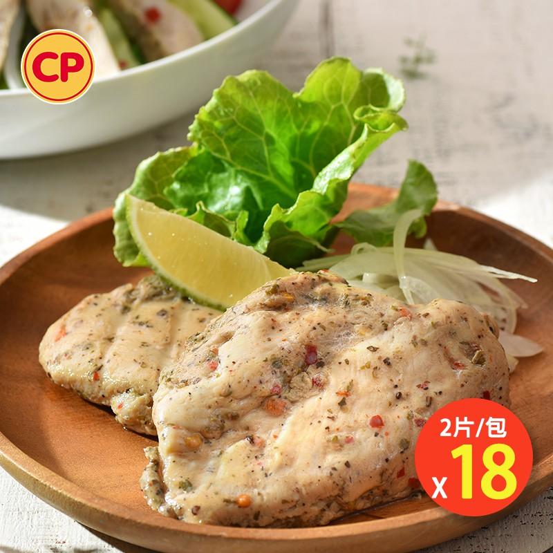 【卜蜂食品】即食雞胸肉-法式香草雞胸肉 超值18包組(220g/2片/包)