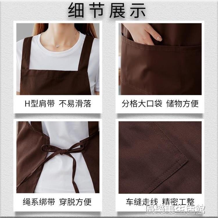 圍裙家用廚房服務員純棉工作服女時尚男防水防油圍腰定制LOGO印字