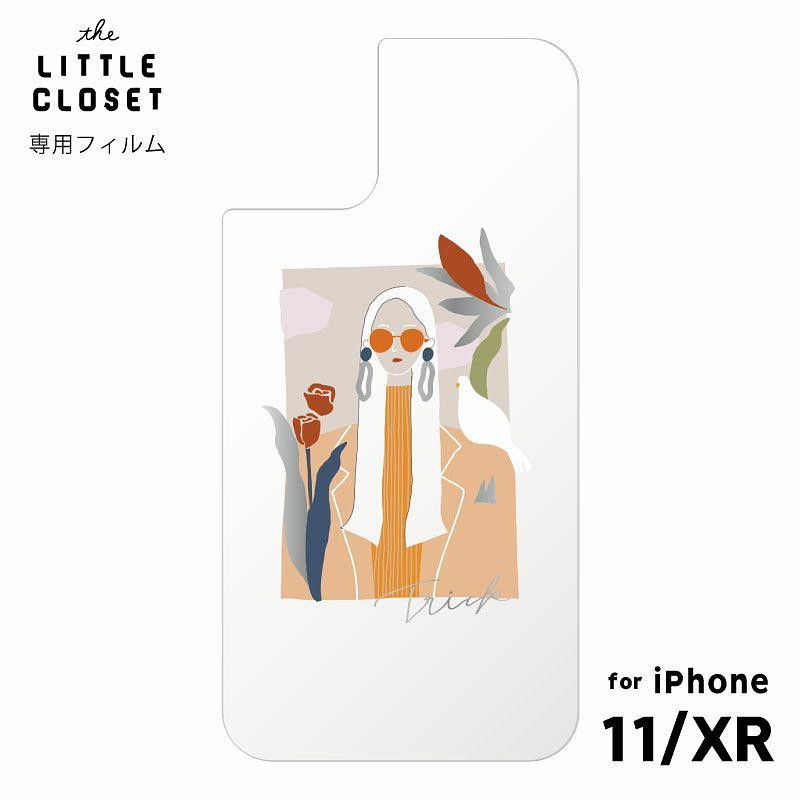 LITTLE CLOSET Dress-Up Film for 11/XR/ Trick Girl eslite誠品