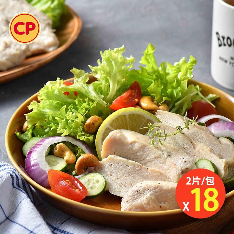 【卜蜂食品】即食雞胸肉-歐式清蒜雞胸肉 超值18包組(220g/2片/包)