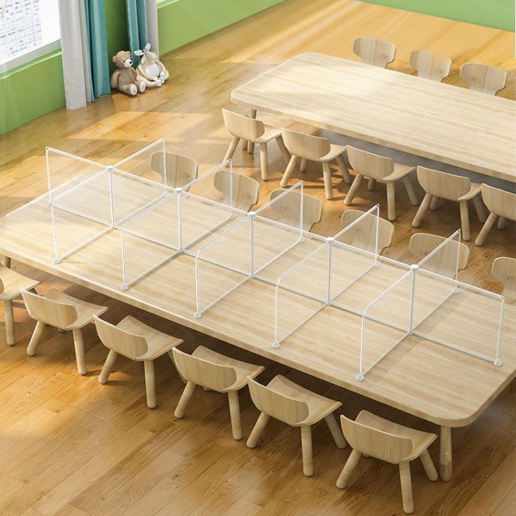 透明防飛沫隔離板分隔板吃飯擋板食堂桌子學生用餐桌面防疫【免運】