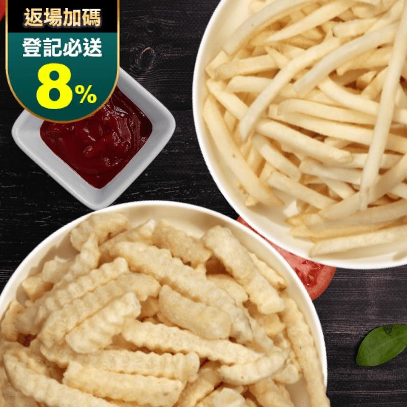 LAMB WESTON原味細薯條【欣伯鮮食購】