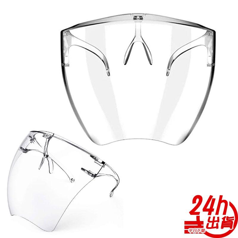 防護面罩 台灣出貨 現貨 防疫面罩 球型面罩 護目鏡 防飛沫 面罩抗霧 全臉防護 防疫必備 可戴眼鏡 人魚朵朵