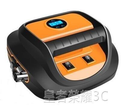 車載充氣泵 車載充氣泵小轎車便攜式多功能12v加氣泵車用打氣筒汽車電動輪胎