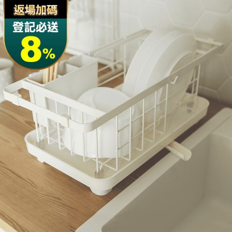 【完美主義】日系多功能伸縮水槽碗盤架/瀝水架