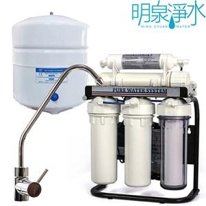 明泉泉淨水 - 純淨型五道式RO逆滲透淨水器 - AF-EK05-B-