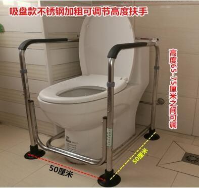 馬桶扶手浴室廁所衛生間老人安全坐便器孕婦殘疾人防滑起身助力架【免運】