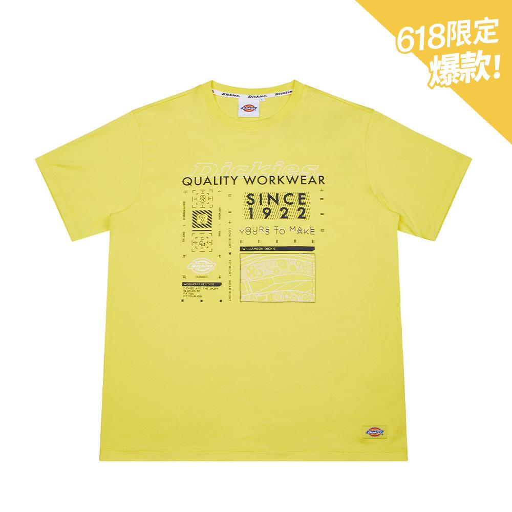 Dickies男款牛油黃純棉亮面效果Logo印花短袖T恤|DK008760B71