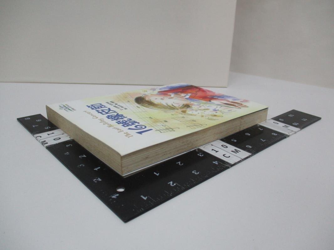 【書寶二手書T1/兒童文學_BOB】16號橡皮筋_安德魯克萊門斯