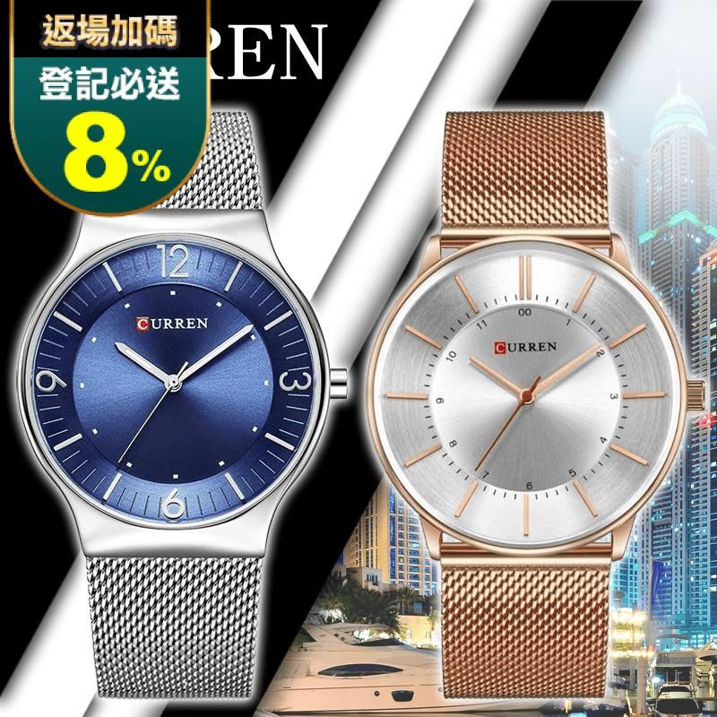 【CURREN】超薄極簡時尚休閒男士錶 (CR-8303/CR-8304)
