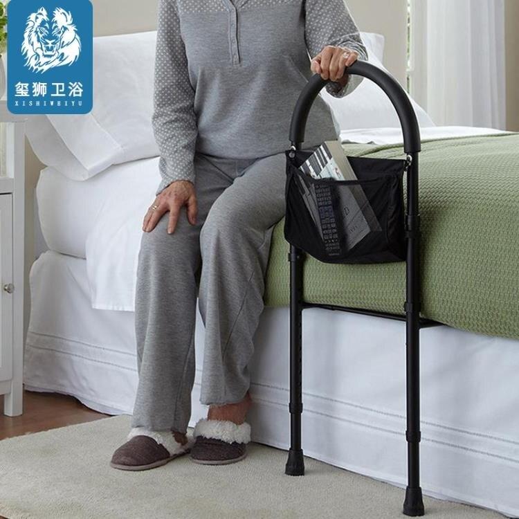床扶手老人孕婦起身架起身扶手 床邊護欄床上扶手床欄桿起身板 創時代 交換禮物 送禮