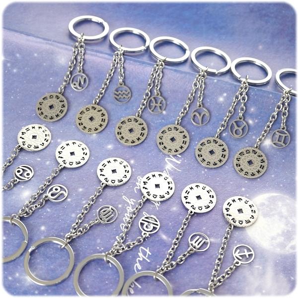 星盤奇緣 鑰匙圈 吊飾 十二星座 i917ღ