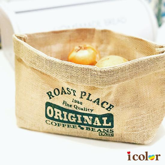 黃麻船型蔬菜保存袋(M)