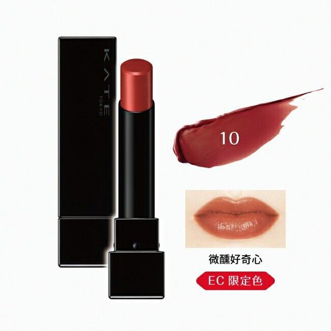 凱婷 怪獸級持色唇膏 10微醺好奇心 3g