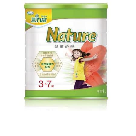 豐力富Nature3-7歲兒童奶粉1500g
