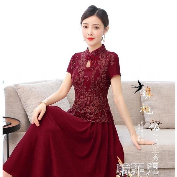媽媽禮服 款婚禮喜婆婆媽媽改良旗袍連身裙結婚宴裝紅色晚禮服春秋高貴 韓菲兒