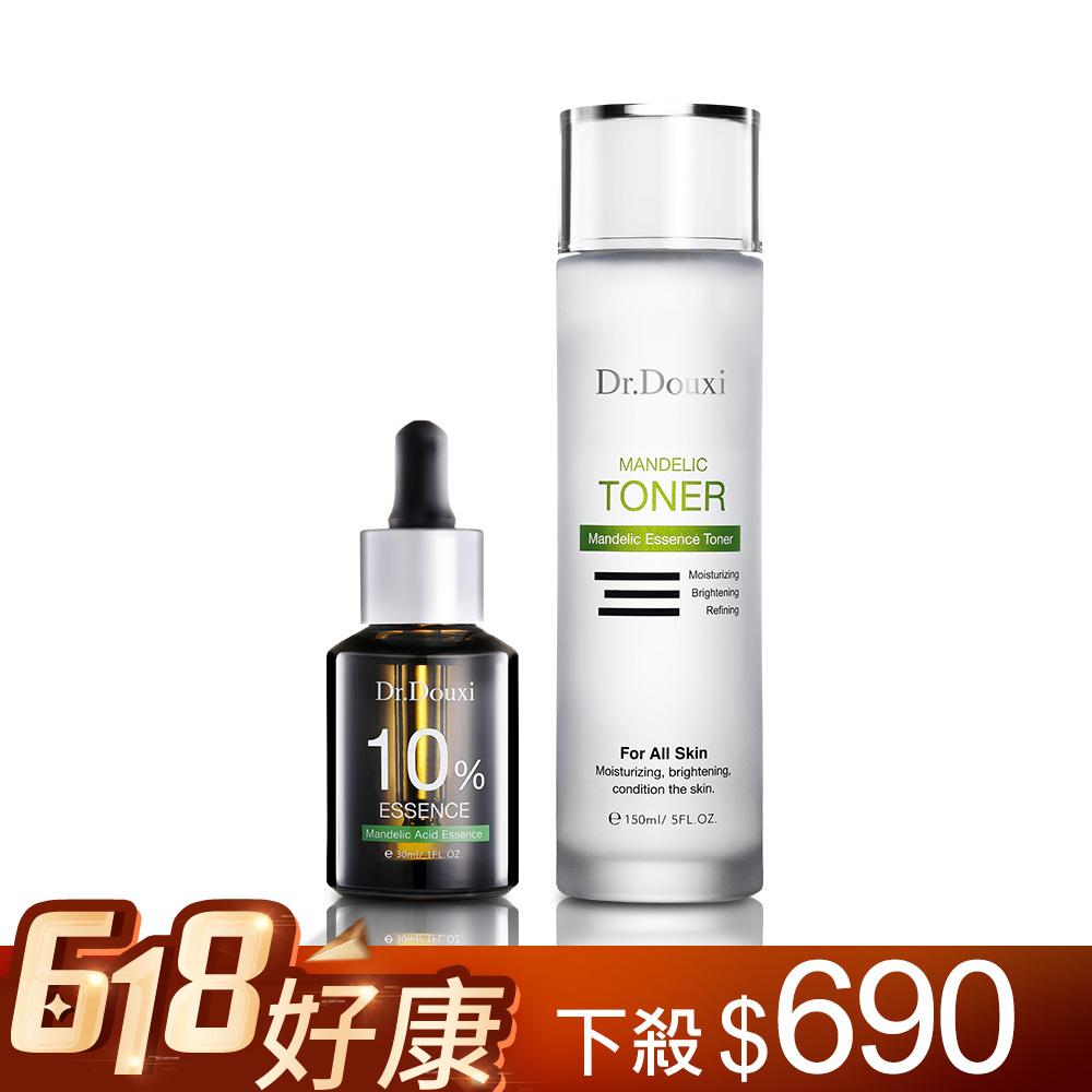 【618限定】杏仁酸精華液10% 30ml+杏仁酸化妝水 150ml