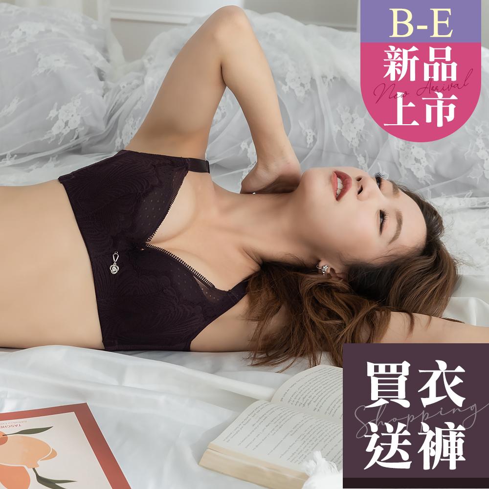 【黛瑪Daima】軟鋼圈內衣(B-E)舒適集中爆乳收副乳法式睫毛蕾絲內衣_深紫