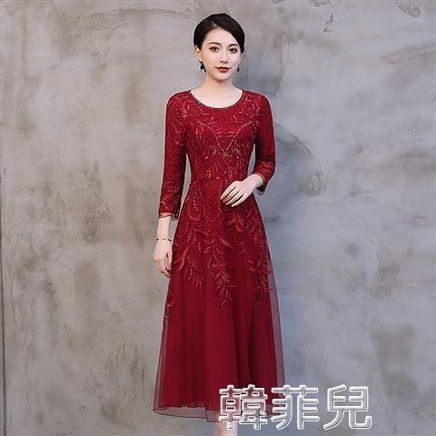媽媽禮服 喜媽媽婚宴高檔喜婆婆連身裙遮肚子婆婆紅色禮服婚禮婚慶母親高貴 韓菲兒