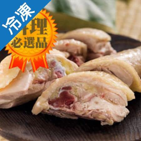 巧活黑鑽雞-分切雞腿1包(450g/包)