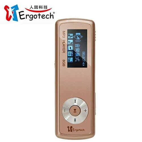 人因科技 UL430C0 蜜糖吐司 MP3 PLAYER(咖啡)【三井3C】