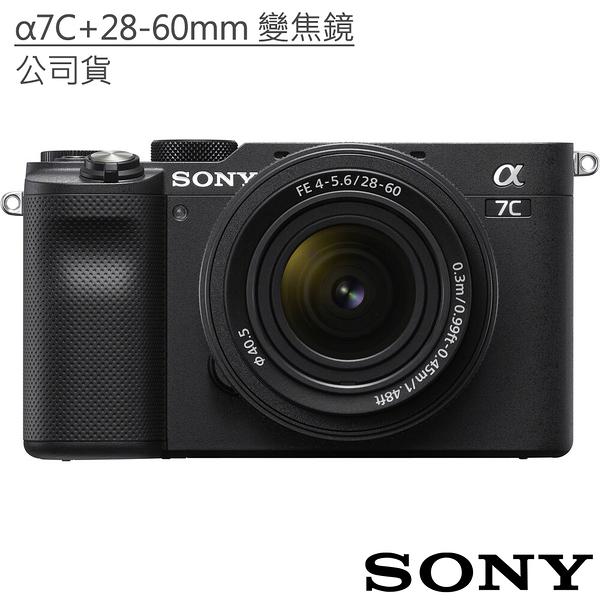 SONY A7C + 28-60mm 標準鏡頭套組 ILCE-7CL(黑)-公司貨