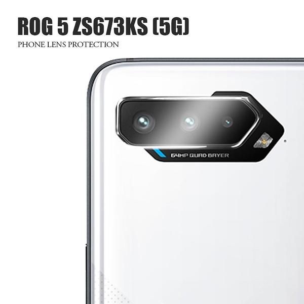 華碩 一體式手機鏡頭鋼化膜 ROG Phone 5 ZS673KS (5G) 鏡頭膜 高清鏡頭鋼化膜 防刮花鏡頭貼