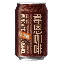 【黑松】焦糖韋恩咖啡 CAN320ml (24入/箱)