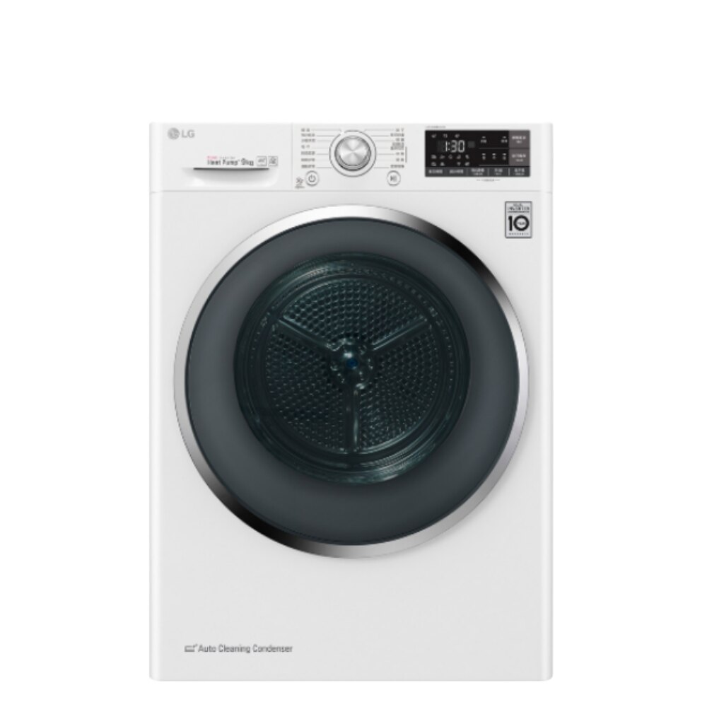 滿2000賺10%★LG樂金【WD-S105VCW】10.5公斤蒸洗脫洗衣機