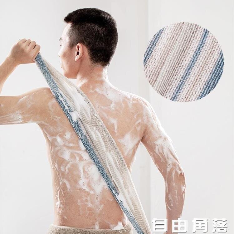 日本進口起泡洗澡巾強力搓澡巾長條搓背神器后背去死皮男女沐浴球