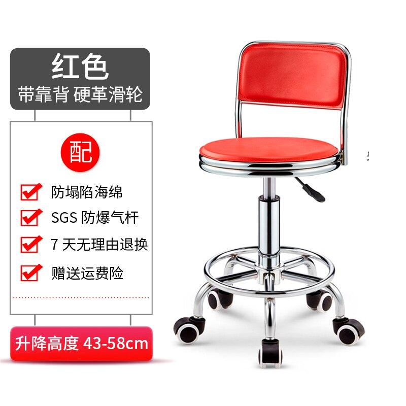 吧臺椅升降轉椅現代簡約靠背美容凳旋轉家用酒吧圓椅子高腳吧凳子