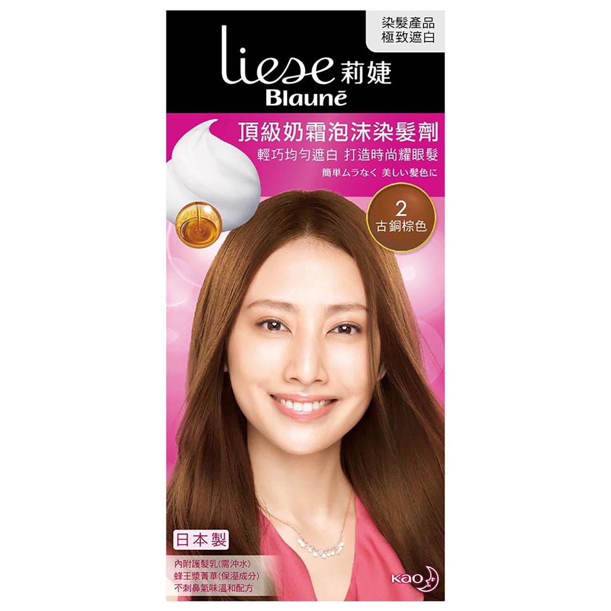莉婕頂級奶霜泡沫染髮劑-古銅棕色