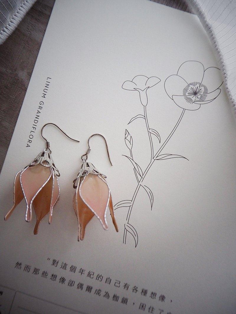 花香鳥語 嫩橘 漸層花朵垂墜式樹脂耳環
