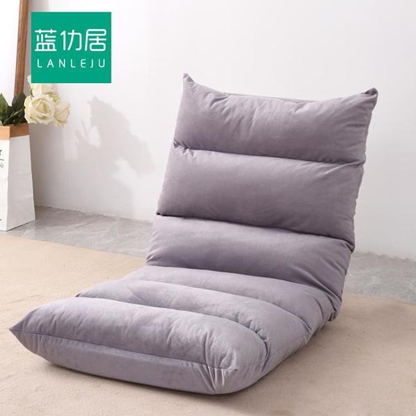 青木鋪子懶人沙發榻榻米床上椅子靠背日式地板小沙發網紅款地墊床上電腦椅