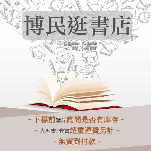 二手書R2YB1986年初版、再版《機動學+問題詳解 共2本》Martin 黃維