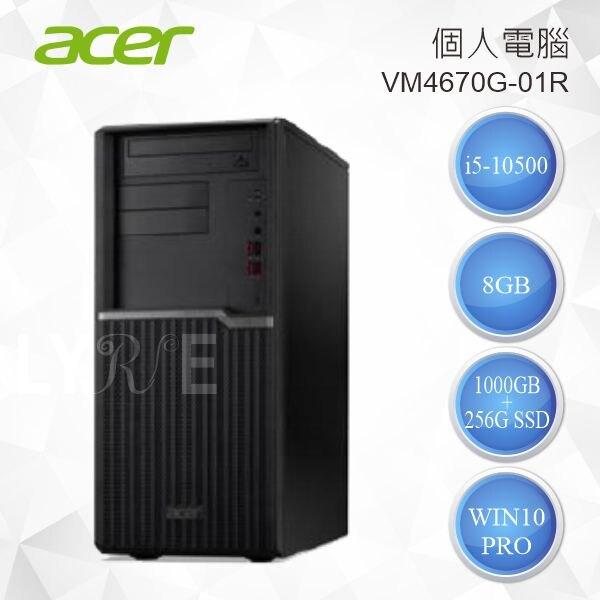 ACER 宏碁 VM4670G-01R 個人電腦