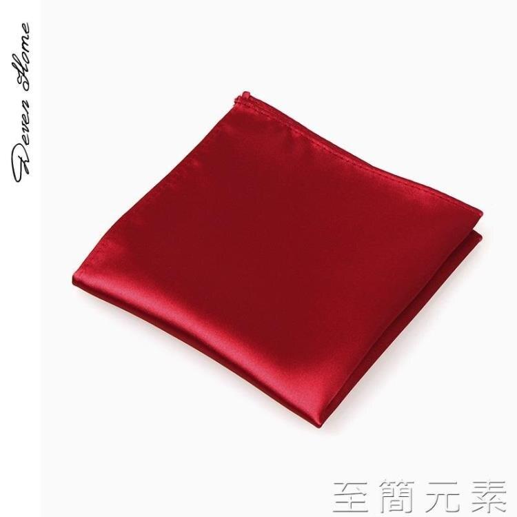 西裝口袋巾小方巾男士手帕巾正裝西服胸巾絲巾配飾領結紅手絹潮【摩可美家】