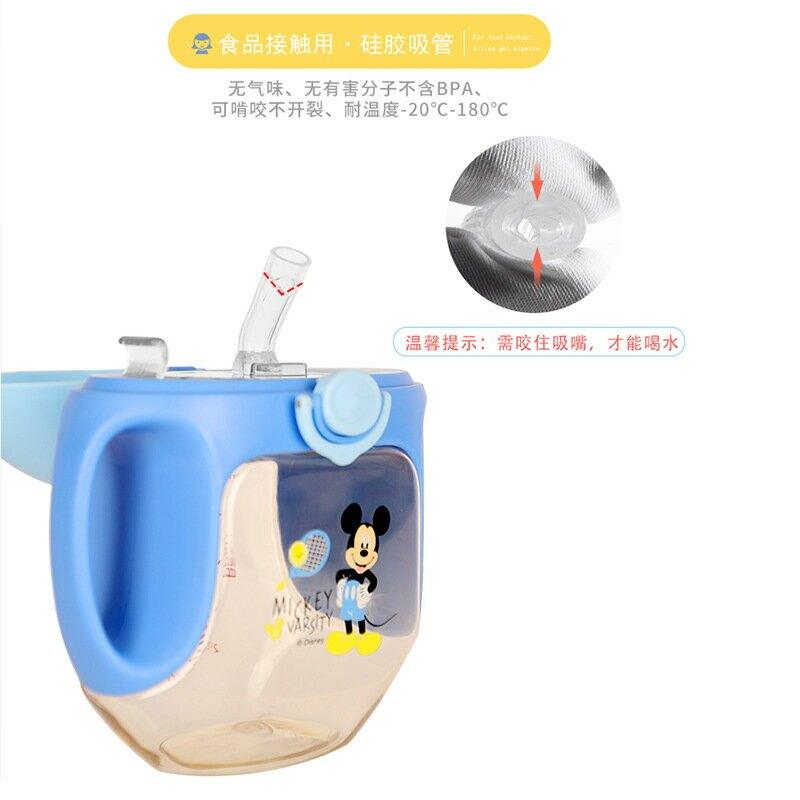 迪士尼兒童卡通學飲杯嬰兒塑料帶揹帶把手耐摔吸管式寶寶PPSU水杯