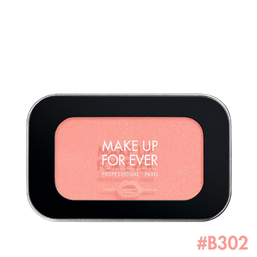 【腮紅】藝術大師玩色頰彩蕊心 B302-杏桃裸- MAKE UP FOR EVER