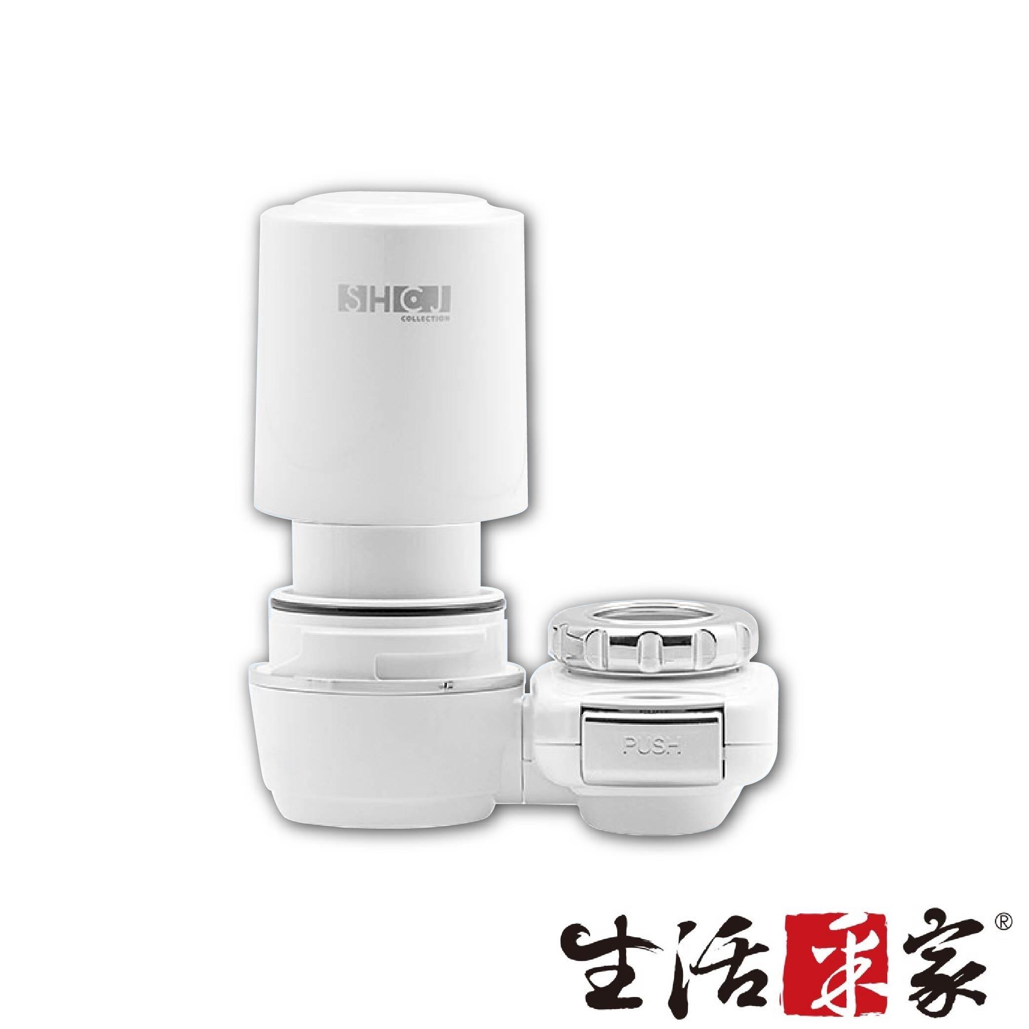 【SHCJ】水龍頭超濾淨水過濾器