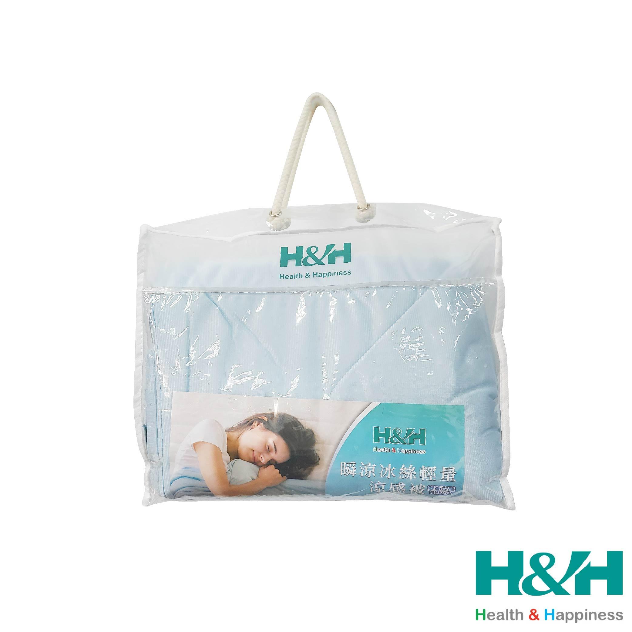 【H&H】瞬涼冰絲輕量涼感被