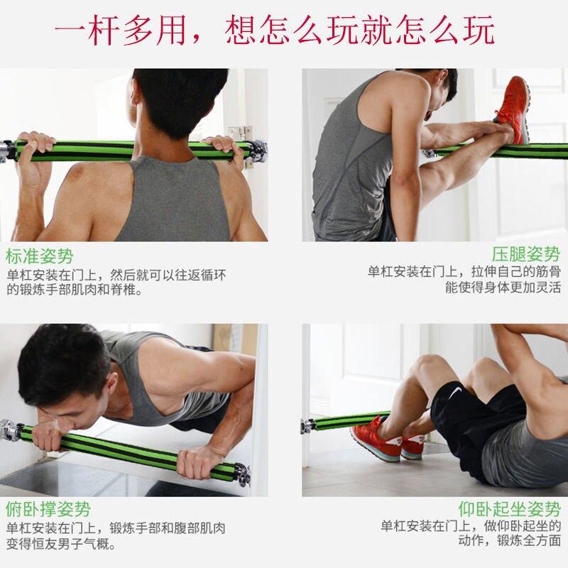 【六月來健身】引體向上單杠家用墻體免打孔室內單桿門框家庭健身器材門上單杠
