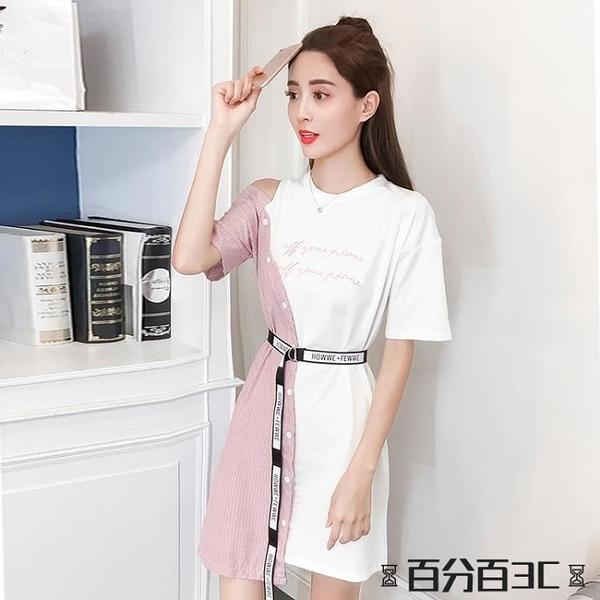 襯衫洋裝 2021夏季新款拼接不規則條紋襯衫連身裙女韓版中長款露肩t恤裙子 百分百