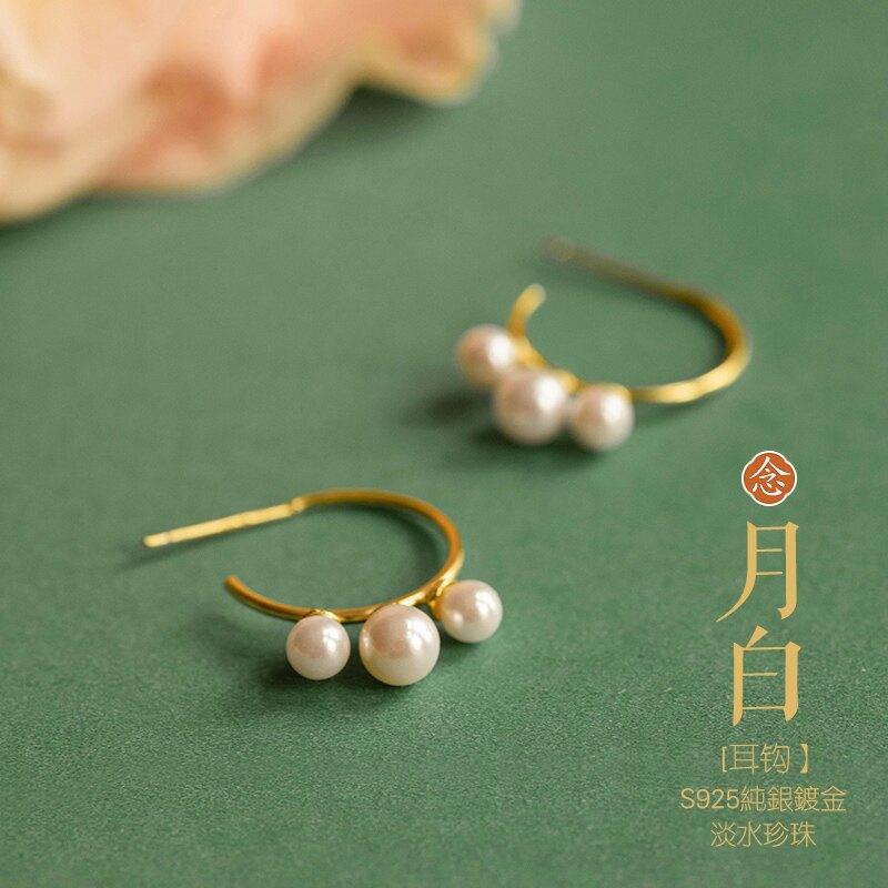 手作純銀天然淡水珍珠耳環14K包金不掉色簡約銀飾文藝女氣質耳夾
