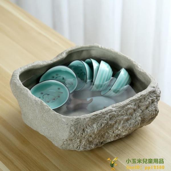 洗水洗茶杯盆茶道零配件水盂粗陶茶洗仿天然石筆【小玉米】