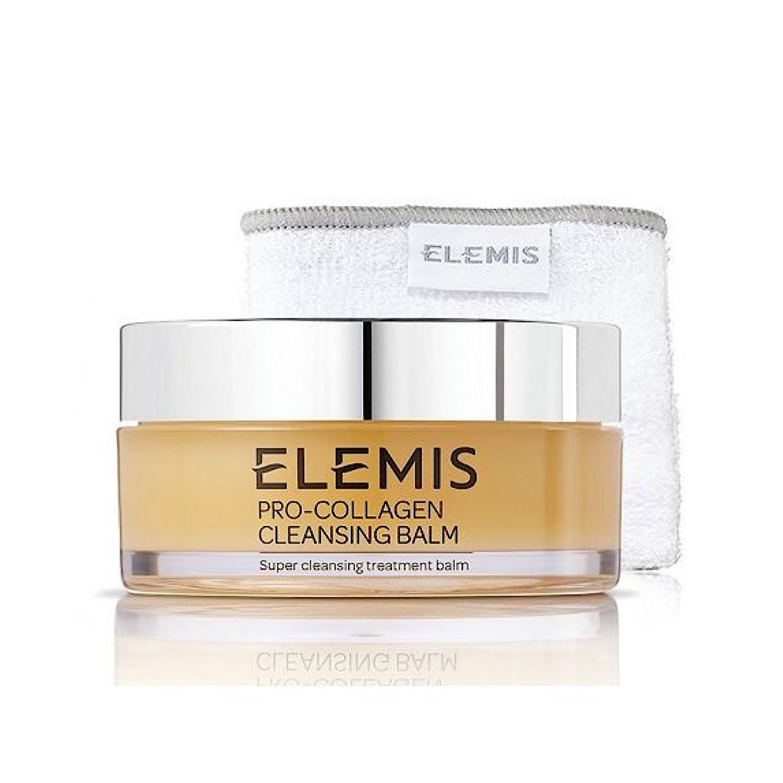 ELEMIS 海洋膠原潔膚香凝膏