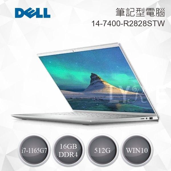 DELL 14-7400-R2828STW 14吋筆記型電腦