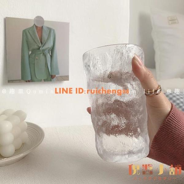 玻璃杯女可愛杯子家用男牛奶杯夏季冰川紋咖啡啤酒杯【倪醬小鋪】